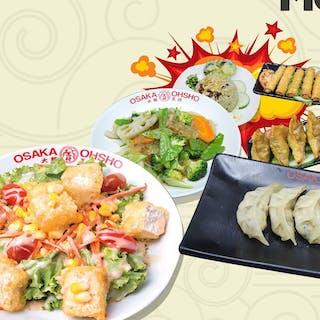 Osaka Ohsho Japanese Restaurant  ( Ahlone Brunch ) | yathar
