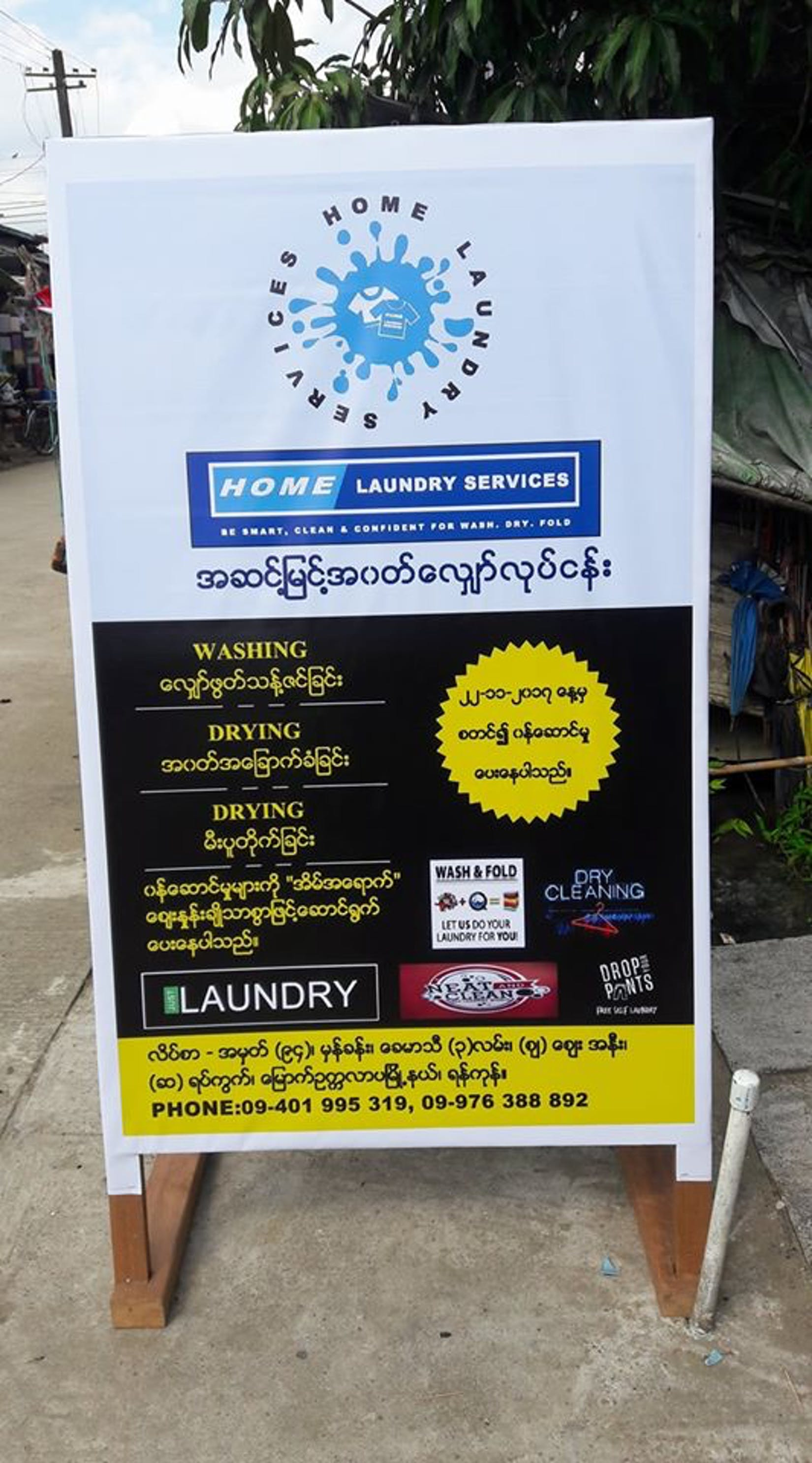 HOME - Laundry Service | Beauty