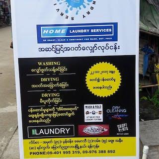 HOME - Laundry Service | Beauty