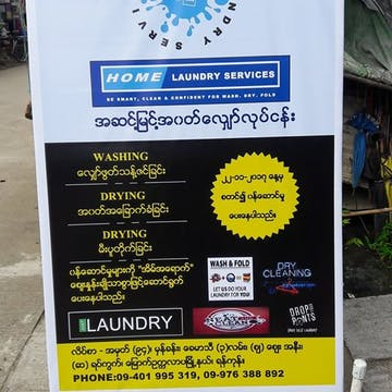 HOME - Laundry Service photo by Kyaw San  | Beauty