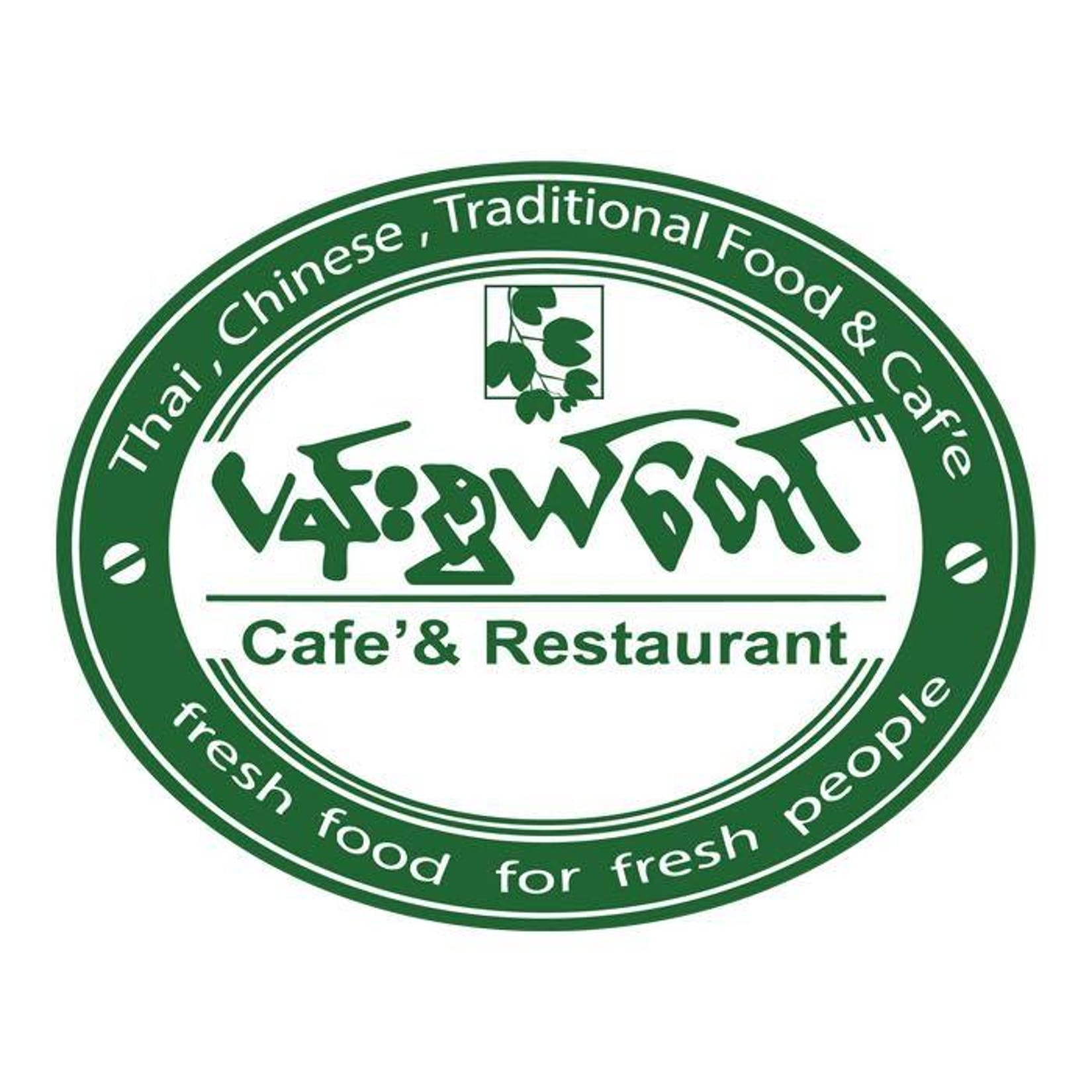 Pan Swel Taw cafe & restaurant (9 Mile Ocean) | yathar