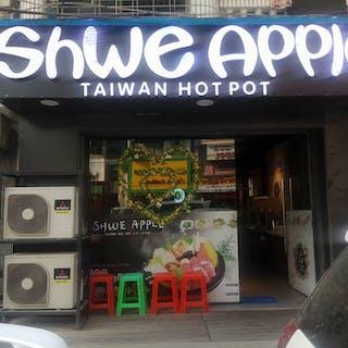 Shwe Apple (Pazundaung) | yathar