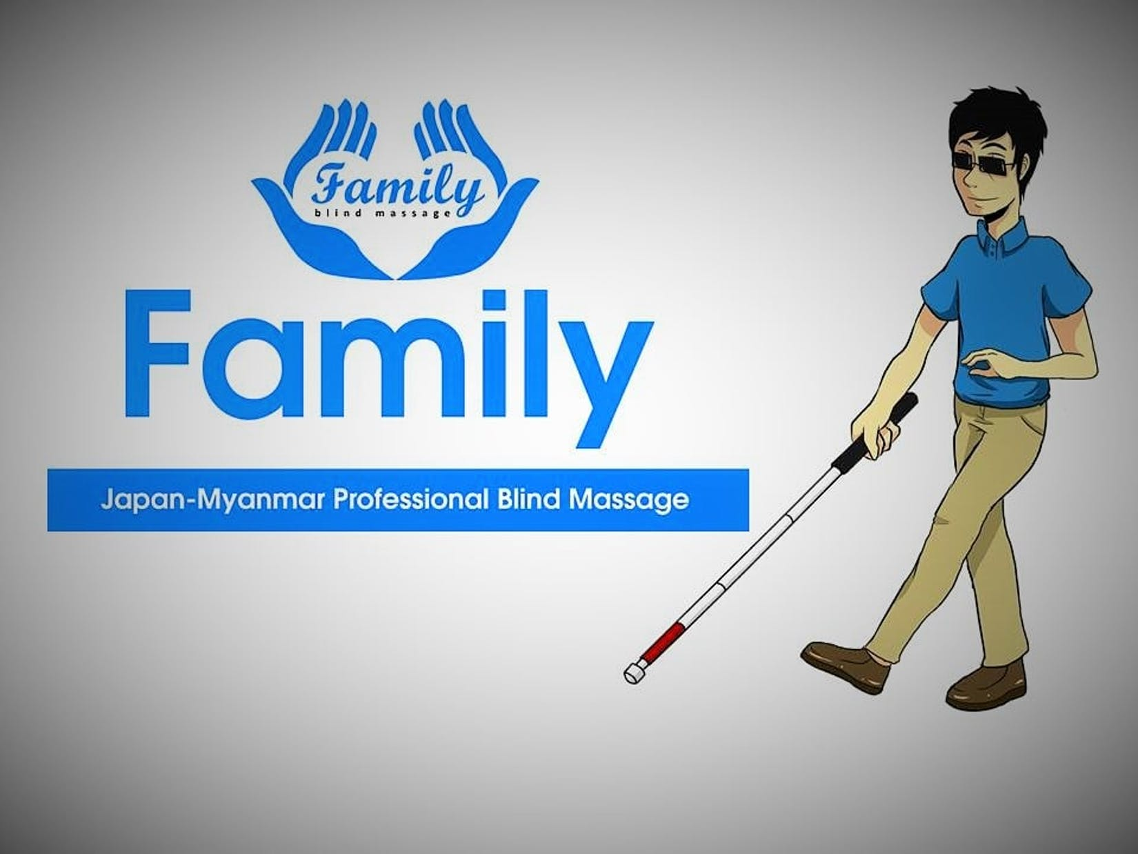 Family Blind Massage | Beauty