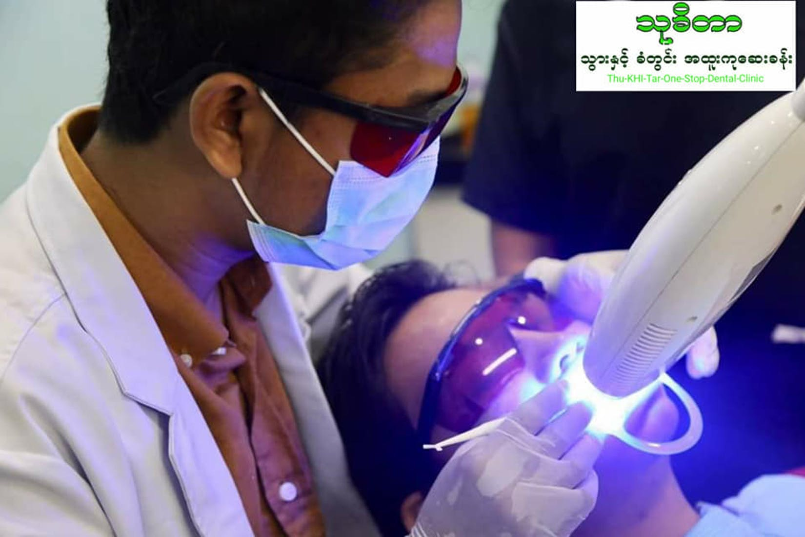 THU KHI TAR One-Stop Dental Clinic | Medical