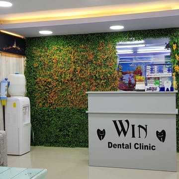 Win Dental Clinic photo by Win Yadana Phyo  | Beauty