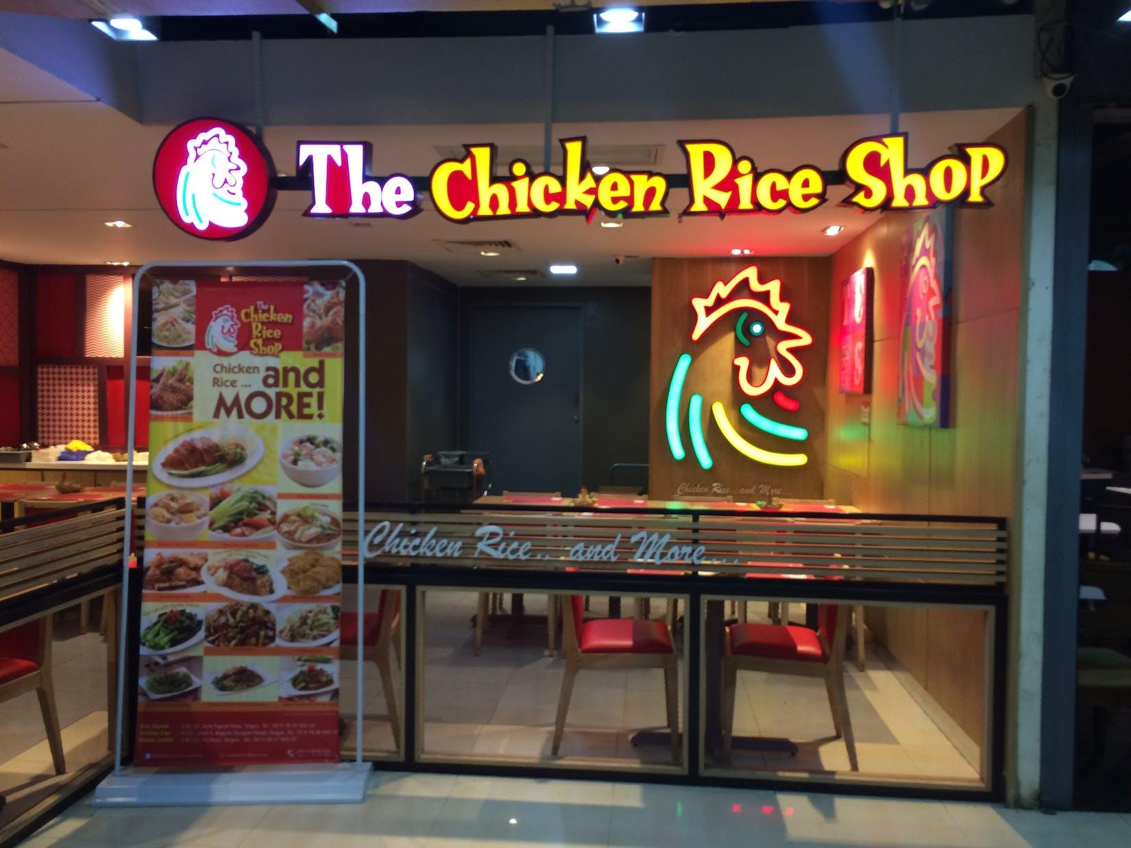 My Chicken Rice | yathar