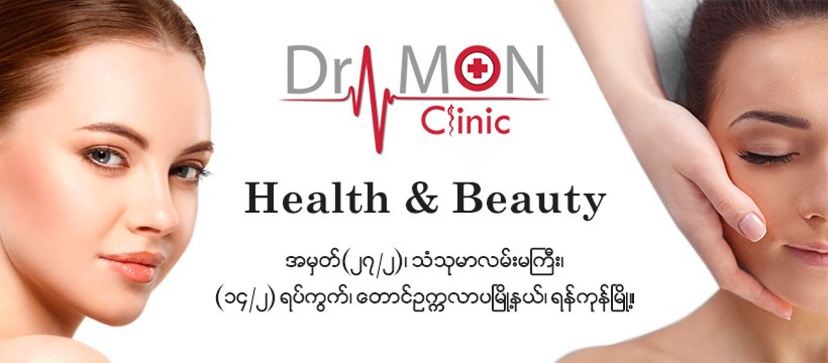 Dr Mon Clinic | Beauty
