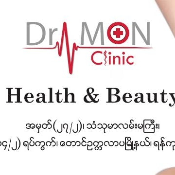 Dr Mon Clinic photo by Win Yadana Phyo  | Beauty