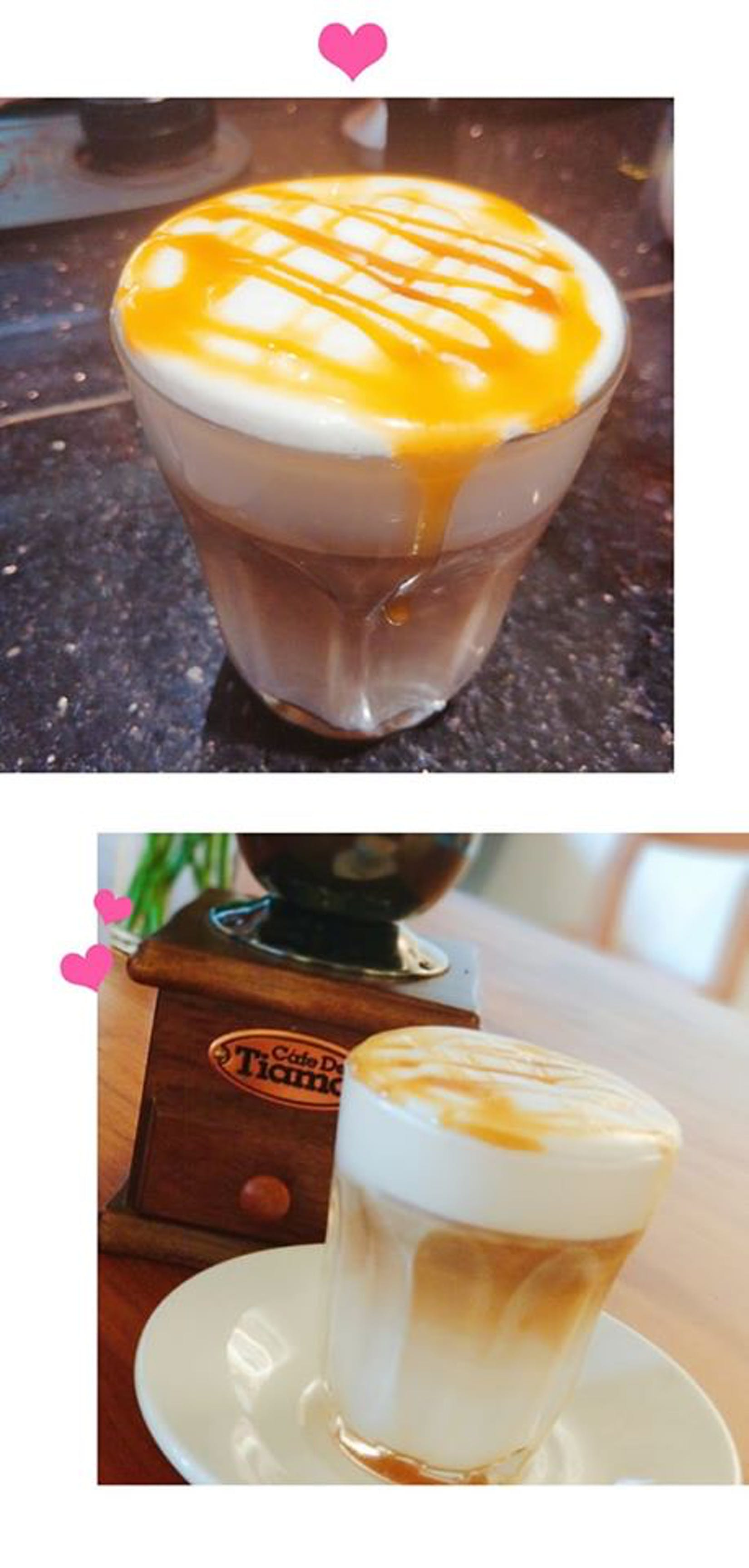 Goffee-Coffee | yathar