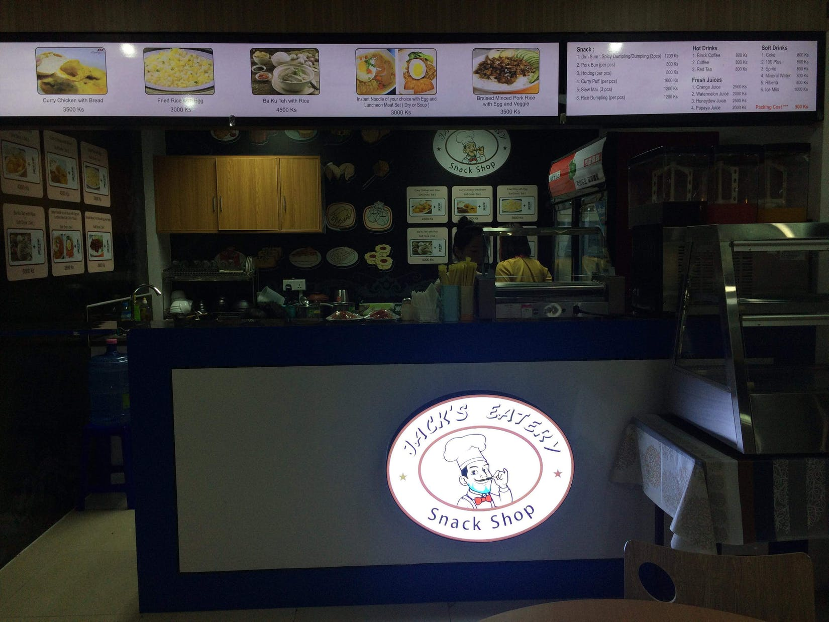 Jack's Eatery | yathar