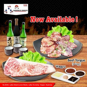 111 Japanese BBQ, Grill and Bar | yathar