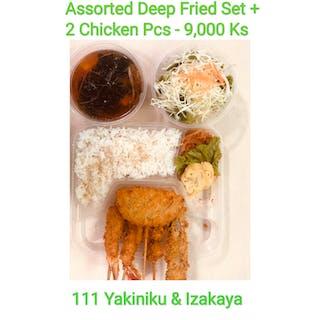 111 Japanese BBQ, Grill and Bar | yathar