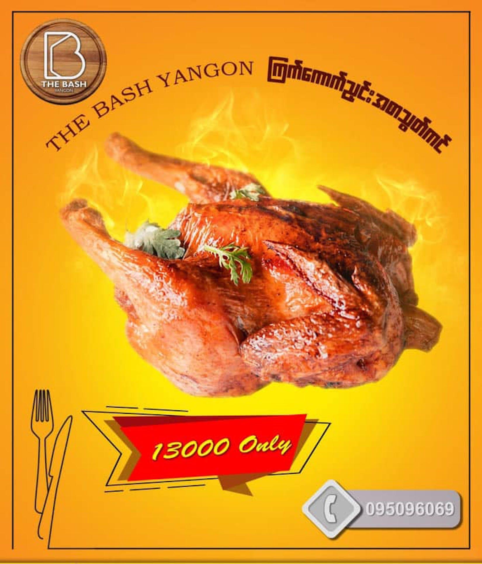 The Bash Yangon | yathar
