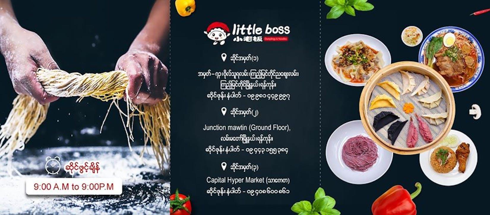 Little Boss Dumpling & Noodle (Thaketa Capital branch) | yathar
