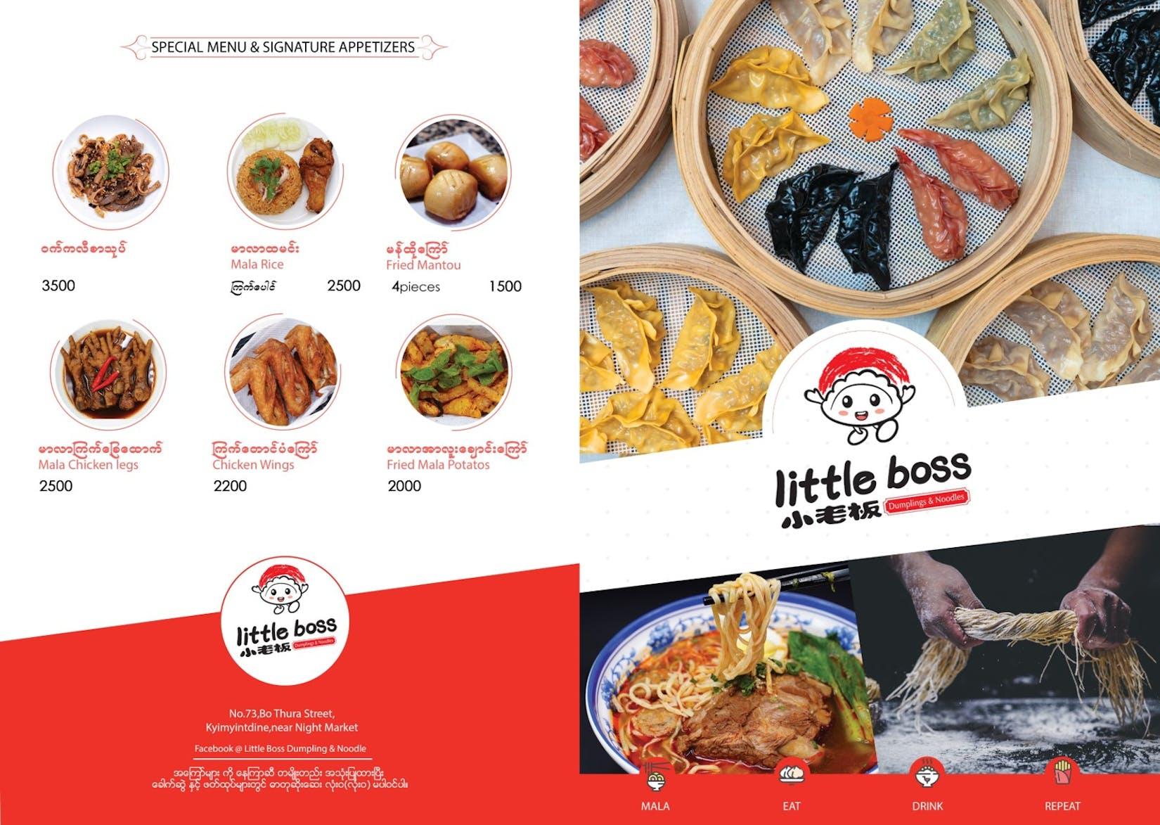 Little Boss Dumpling & Noodle (Junction Mawtin Branch) | yathar