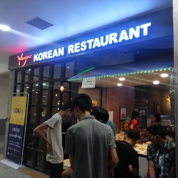 Yoogane Korean Restaurant ( Myanmar Plaza ) photo by Thet Pxone Zaw  | yathar