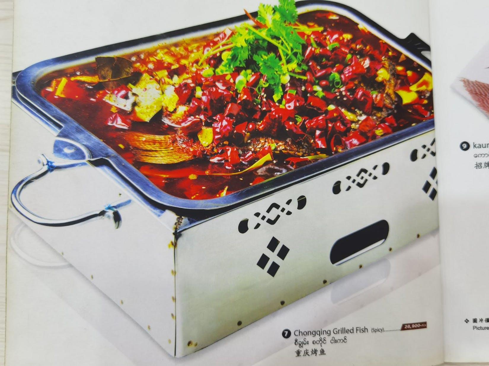 Kaung Kaung Yunan Restaurant | yathar