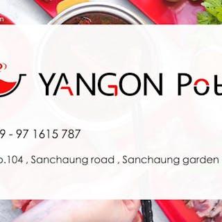 Yangon Pot | yathar