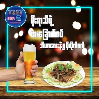 Yay Sat Sone Yar Restaurant | yathar