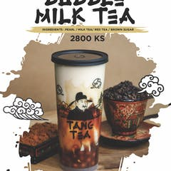 Bubble Milk Tea  | Tang Tea - Mandalay | yathar