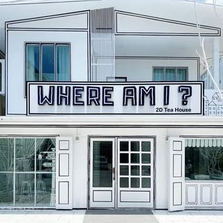 Where Am I ?   yathar