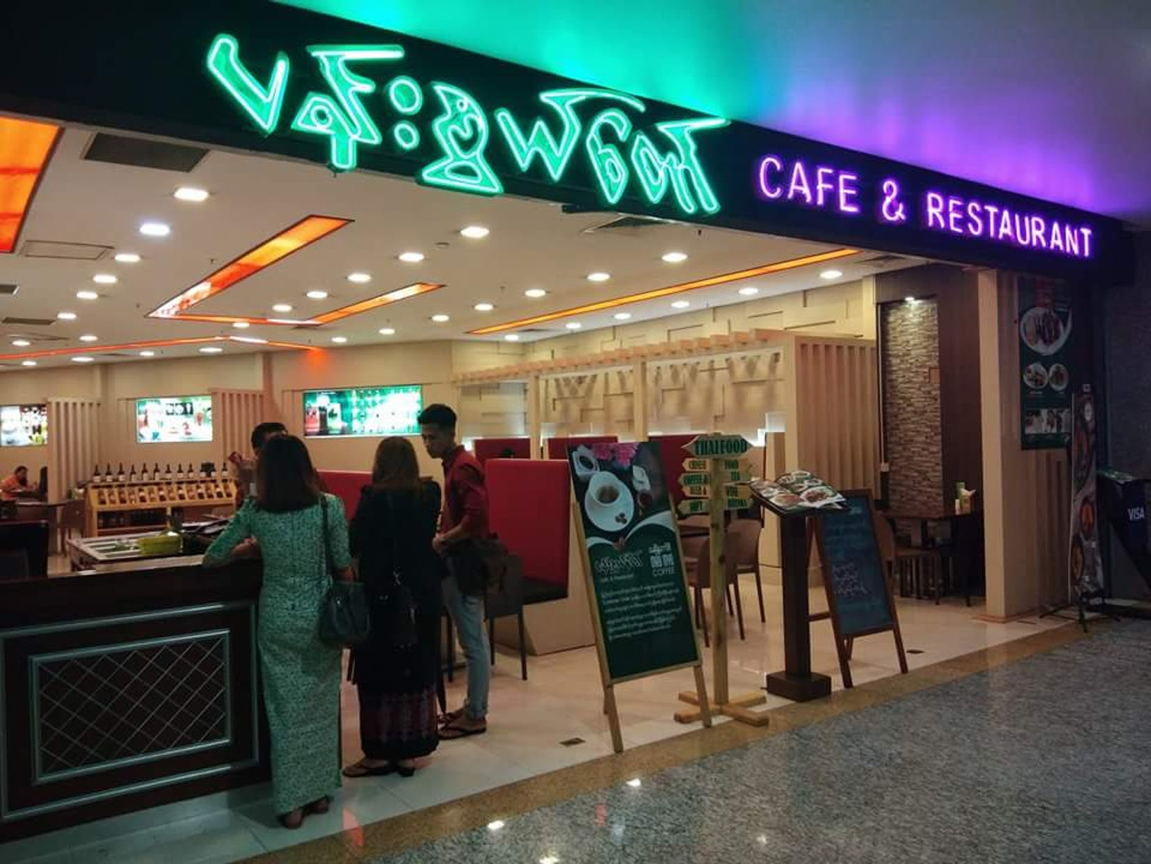 Pansweltaw cafe & restaurant ( Junction Square )   yathar