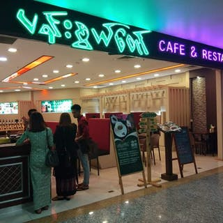 Pansweltaw cafe & restaurant ( Junction Square ) | yathar