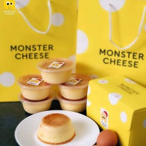Monster Cheese ( Junction City Branch ) | yathar
