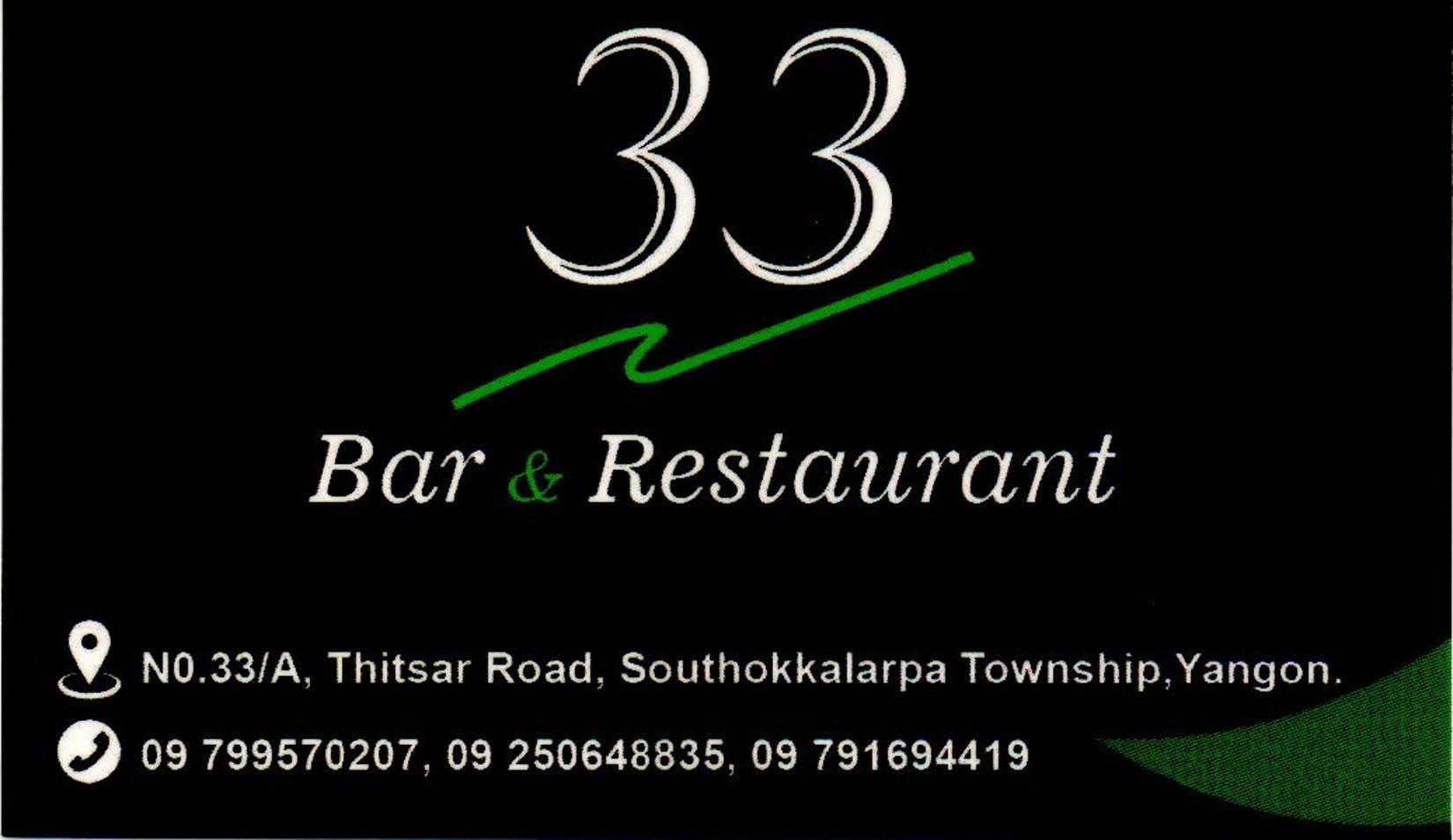 33 Bar & Restaurant | yathar