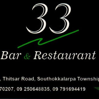 33 Bar & Restaurant | yathar