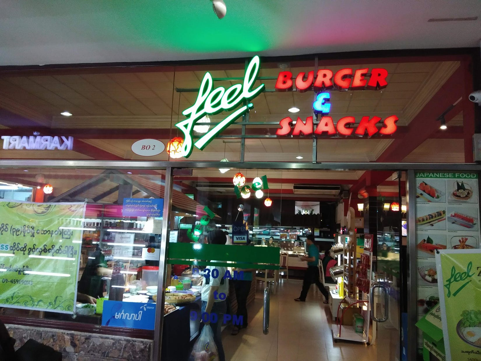 Feel Burger & Snacks | yathar