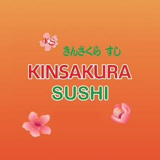 Kin Sakura (Than Thu Mar Branch) | yathar