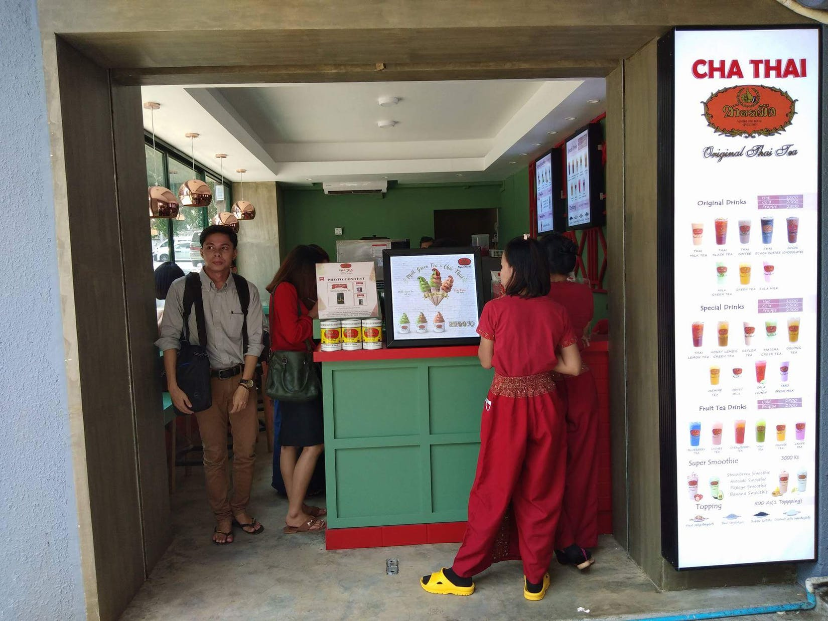 Cha Thai | yathar
