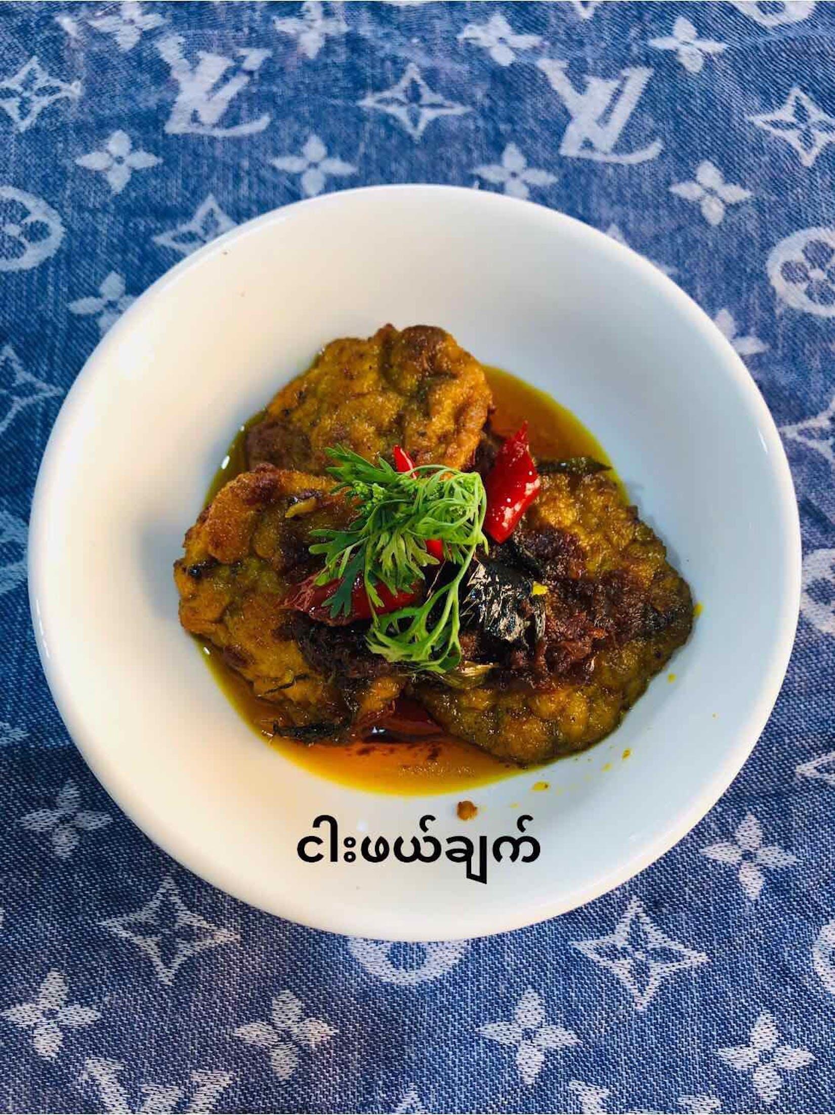 Phay Toke Myanmar Food Restaurant | yathar