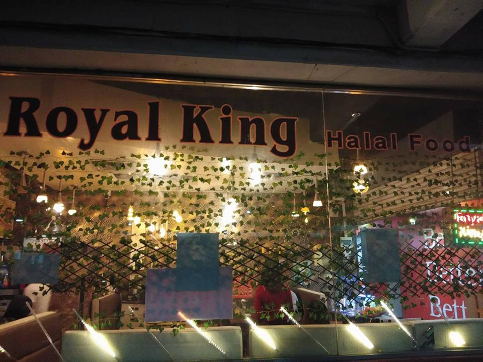 Royal King | yathar