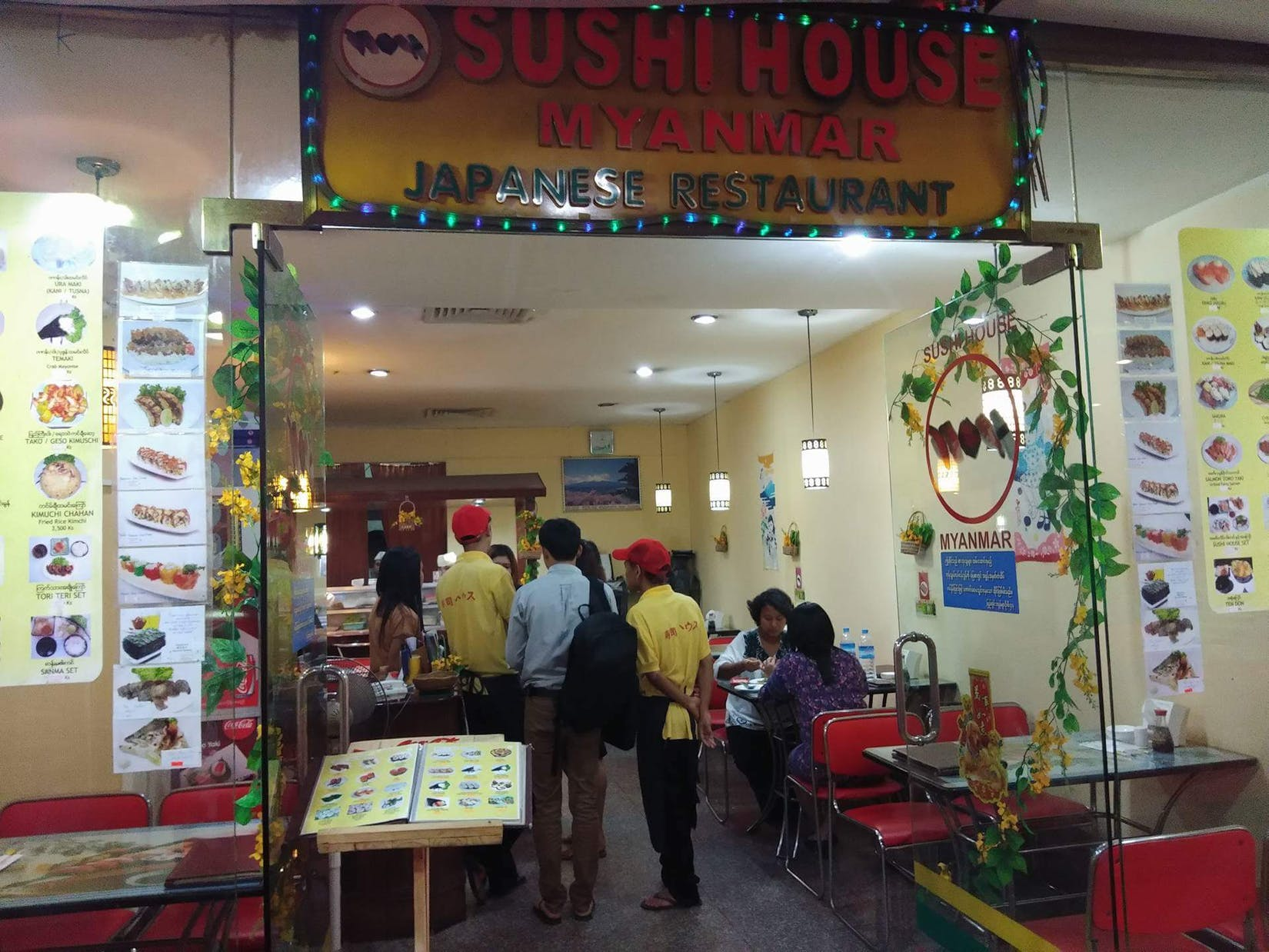 Sushi House | yathar