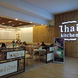 Thai Kitchen | yathar