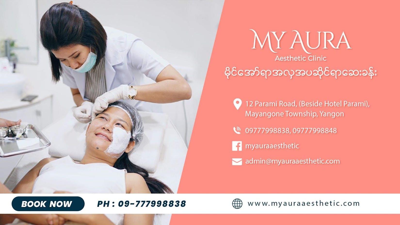 My Aura Aesthetic Clinic | Beauty