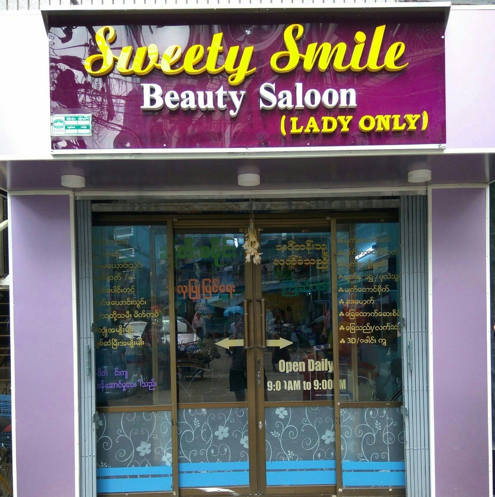 Sweety Smile Hair beauty & Eyebrow Tatto | Beauty