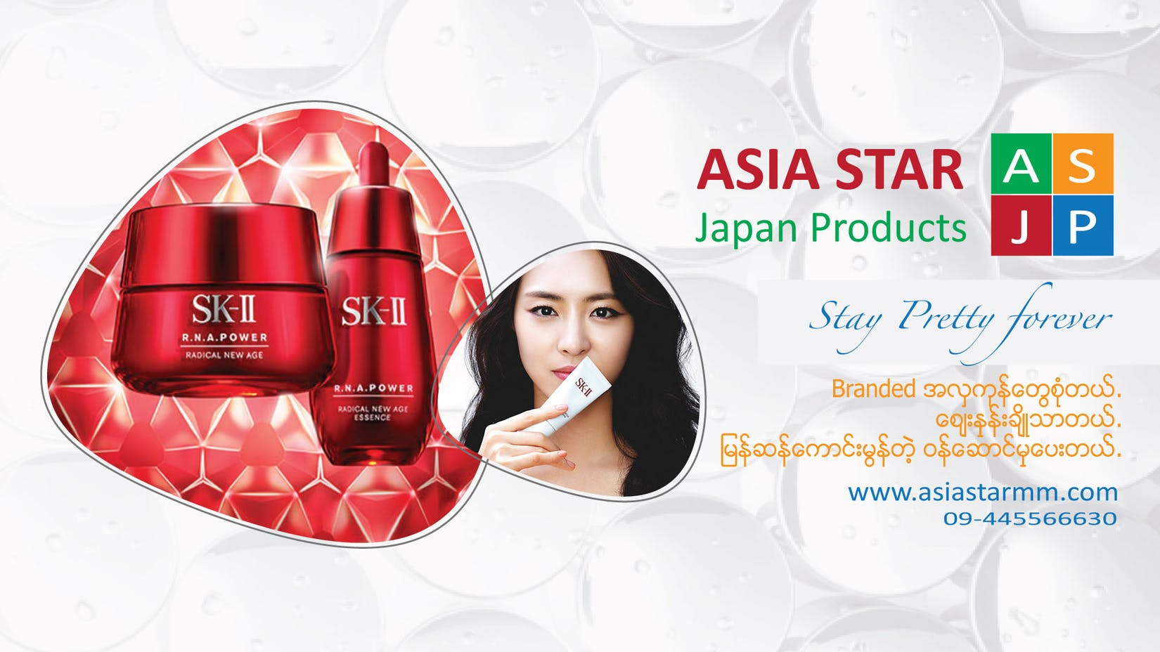 Asia Star Japan Products(ASJP) | Beauty