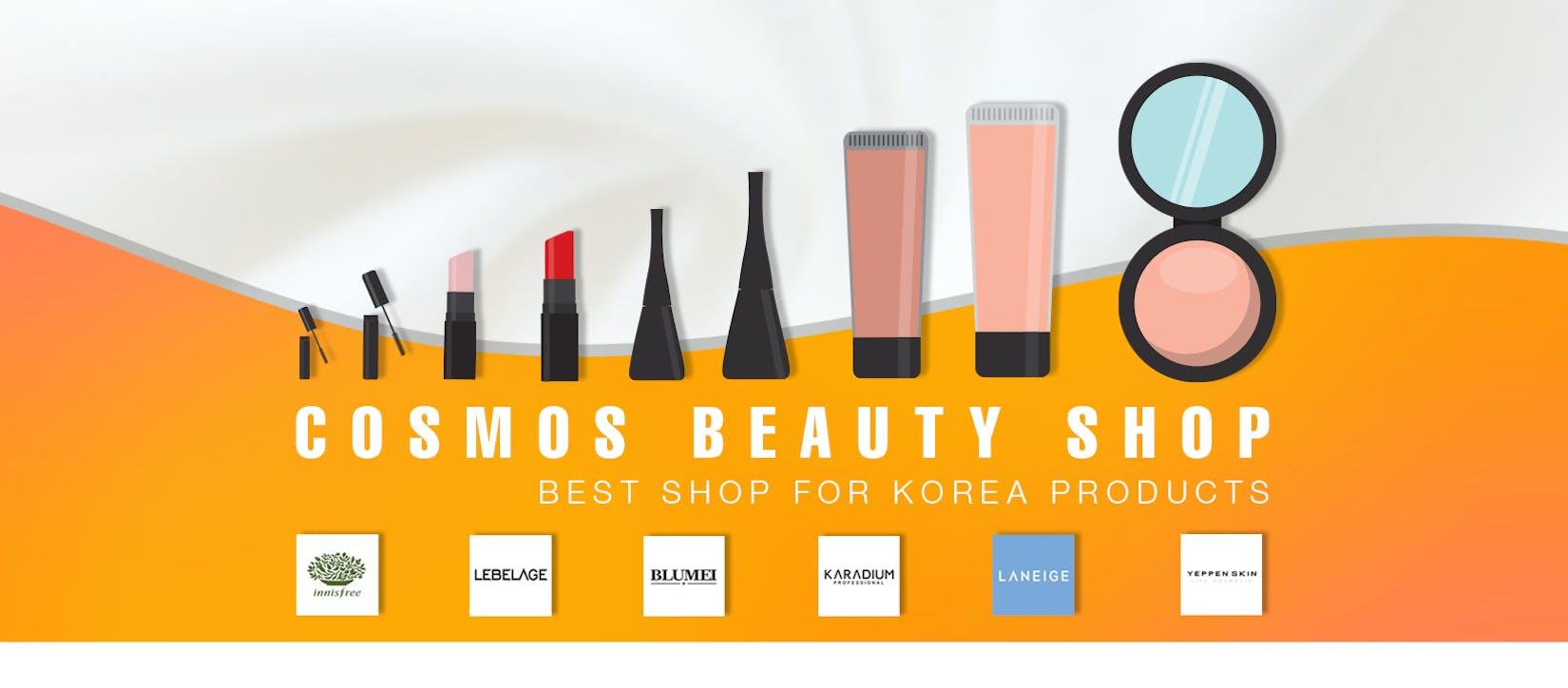Cosmos Beauty Shop | Beauty