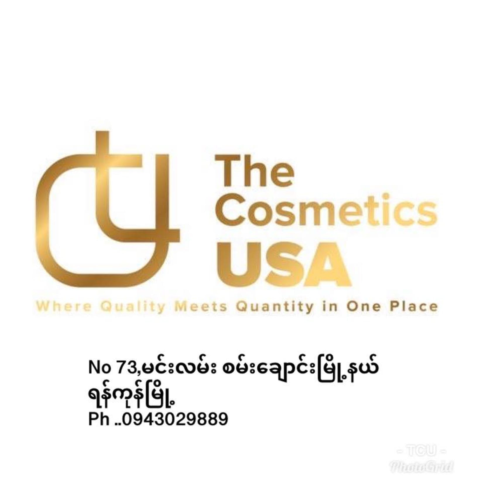 The Cosmetics USA | Beauty