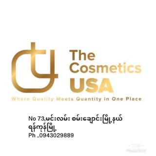 The Cosmetics USA   Beauty