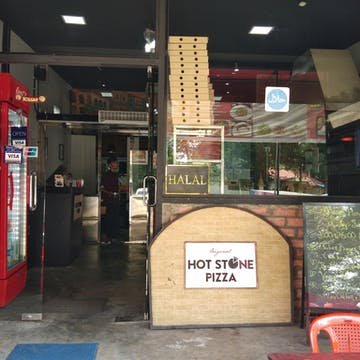 Hot Stone Pizza photo by Ah Chan  | yathar