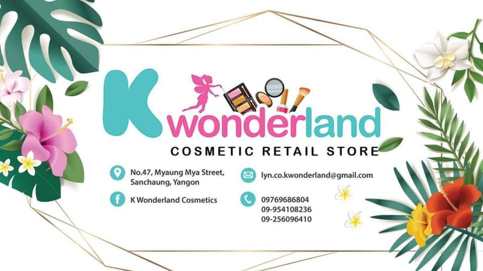 K Wonderland Cosmetic | Beauty