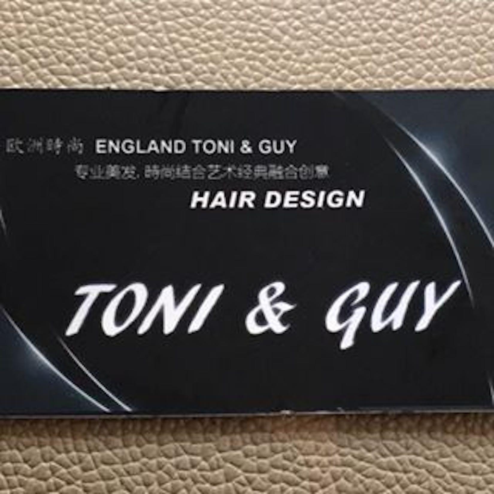 TONI & GUY   Beauty