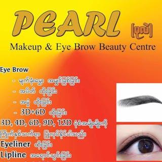 Pearl Eyebrow | Beauty