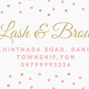 The lash& brow bar | Beauty