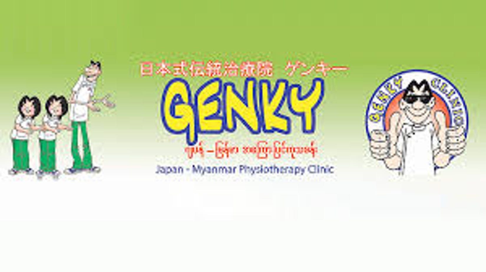 Genky Japanese Therapy Clinic 12st Brunch | Beauty