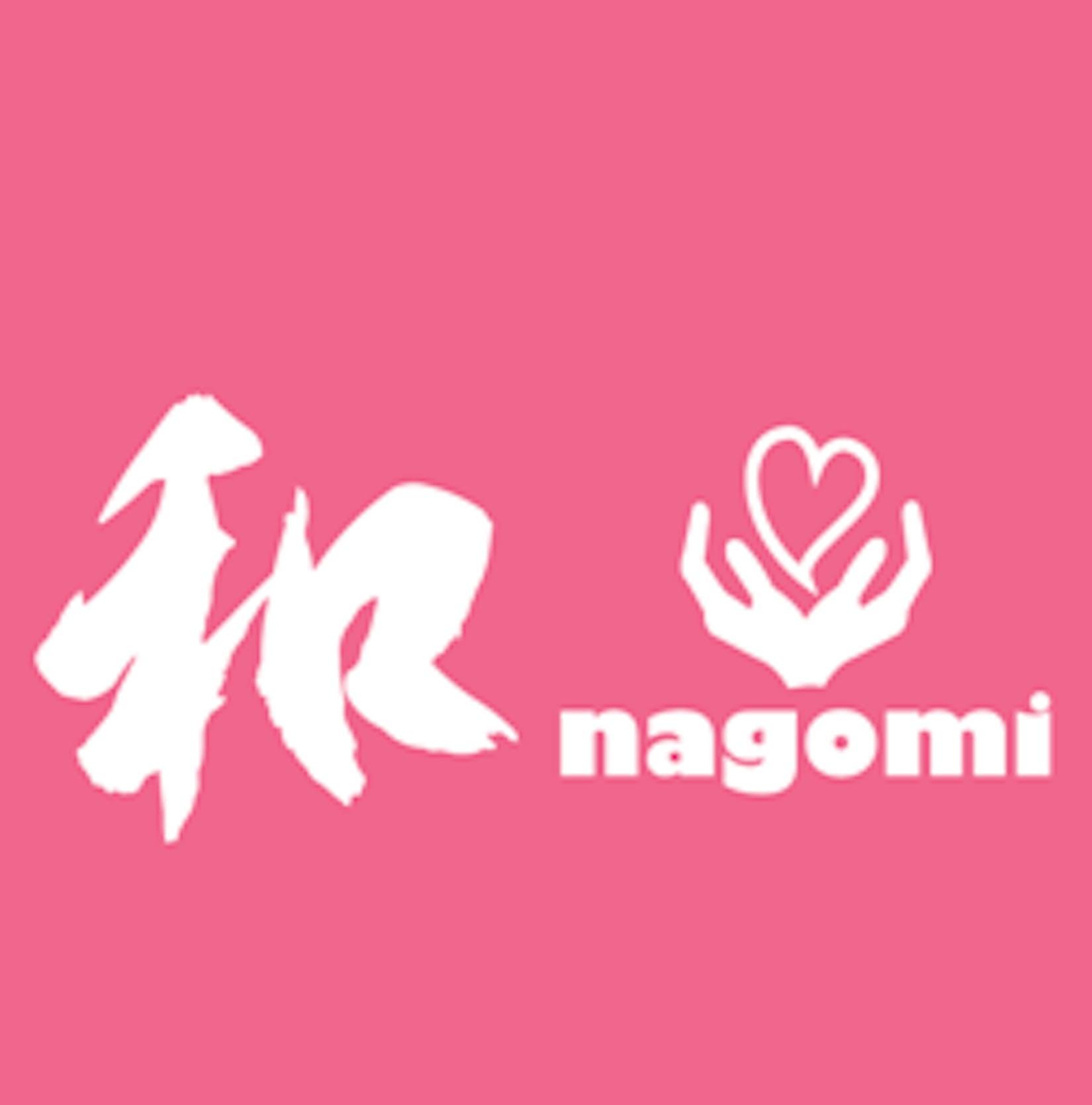 Blind Medical Massage NAGOMI Lanmadaw | Beauty